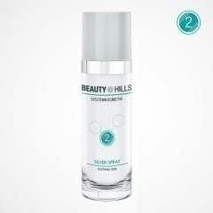 Silver Spray - Антибактериальный спрей для кожи лица, 120 мл